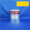 Industrial paint MC-NC8810 Yellow