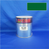 Industrial paint MC-NC1069 Green
